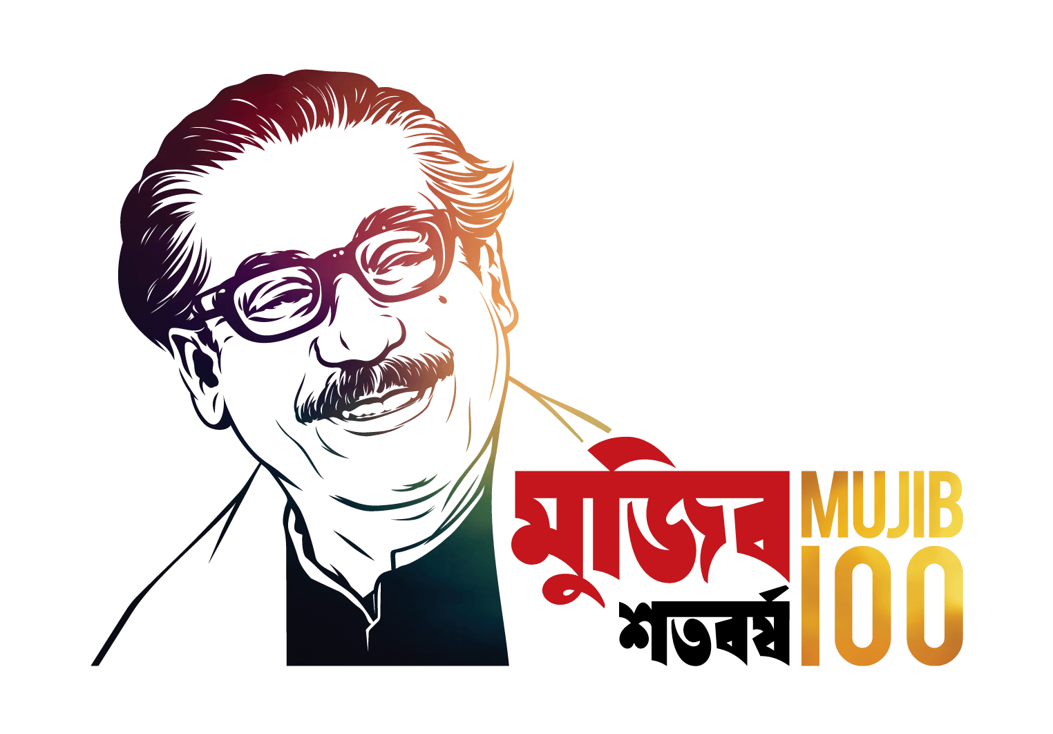 100 years of mujib